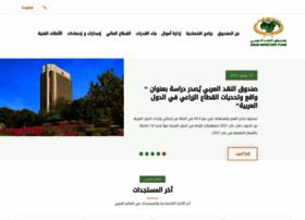 Amf.org.ae thumbnail