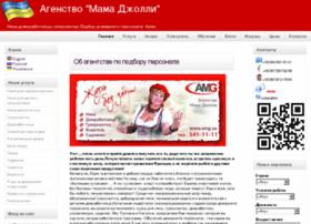 Amg.ua thumbnail