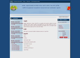 Amharacoc.gov.et thumbnail
