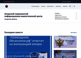 Amiac.amurzdrav.ru thumbnail