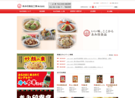 Amibrand.co.jp thumbnail
