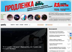 Amic.ru thumbnail
