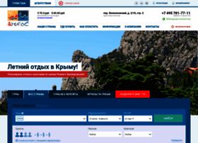 Amigo-s.ru thumbnail