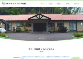 Amigo-shimane.jp thumbnail