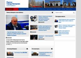 Amigoinvest.ru thumbnail