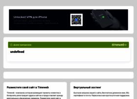 Aminocollagen.ru thumbnail