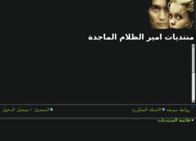 Amir-adhalam.ml thumbnail