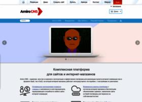 Amiro.ru thumbnail
