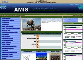 Amis.pk thumbnail