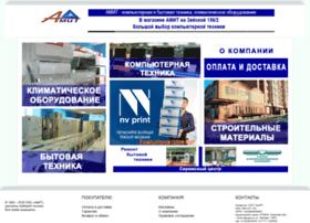 Amit.ru thumbnail