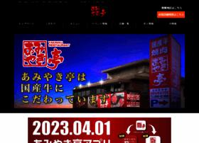 Amiyakitei.co.jp thumbnail