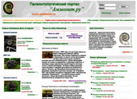 Ammonit.ru thumbnail