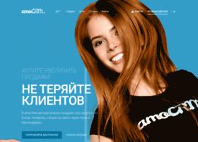 Amocrm.com.ua thumbnail