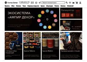 Ampir.ru thumbnail