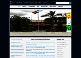 Amravatidivision.gov.in thumbnail