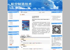 Amte.net.cn thumbnail
