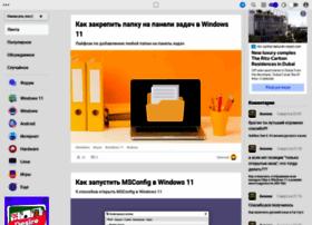 Amur.pro thumbnail