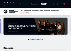 Amursu.ru thumbnail