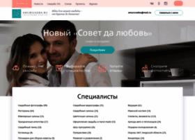 Amursvadba.ru thumbnail
