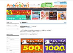 Amuse161.jp thumbnail