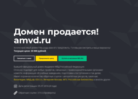Amvd.ru thumbnail