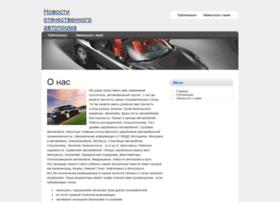 Amvtrade.ru thumbnail