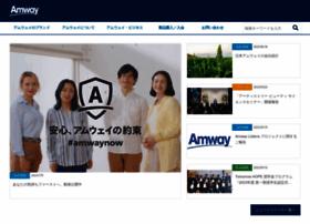 Amway.co.jp thumbnail