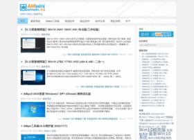 Amwin.org thumbnail