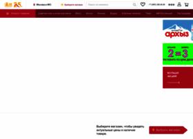 Amwine.ru thumbnail