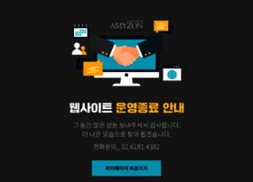 Amyzon.co.kr thumbnail