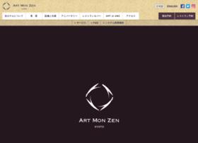 Amz-kyoto.jp thumbnail