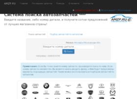 Amzp.ru thumbnail