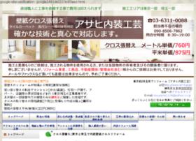 An-kgi.jp thumbnail