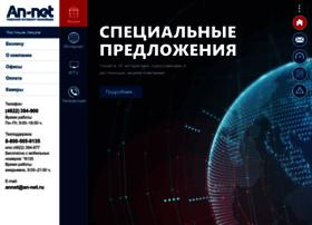 An-net.ru thumbnail