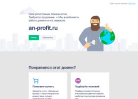 An-profit.ru thumbnail