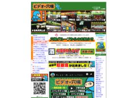 Anaba.co.jp thumbnail