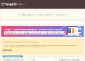 Analizsaita.ru thumbnail