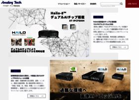 Analogtech.co.jp thumbnail