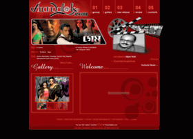 Anandalok.com thumbnail