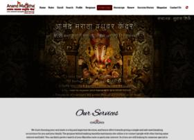 Anandmaratha.com thumbnail