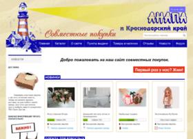 Anapa-sp.ru thumbnail