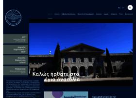 Anatolia.edu.gr thumbnail