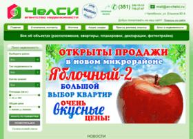 Anchelsi.ru thumbnail