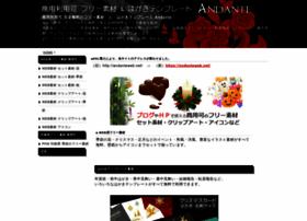 Andanteweb.net thumbnail