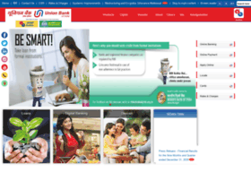 Andhrabank.in thumbnail