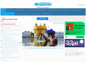Andhrabhoomi.net thumbnail