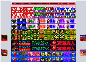 Andilong.cn thumbnail