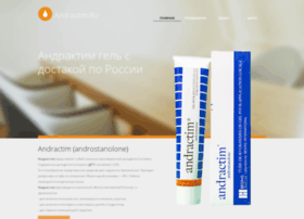 Andractim.ru thumbnail