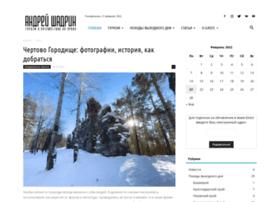 Andreyshad.ru thumbnail