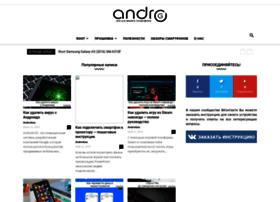 Androgoo.ru thumbnail